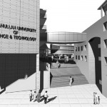 Entry to campus