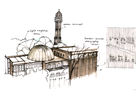 Masjid-Ut-Taqwa